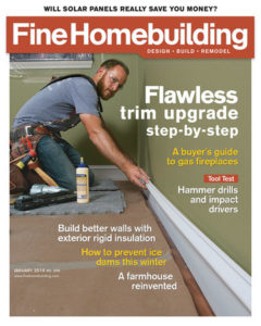 FineHomeBuidling_issue_256